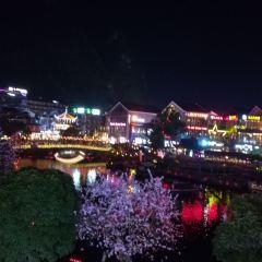 Xi Jie Wei Dao User Photo