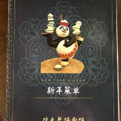 功夫熊貓麵館用戶圖片