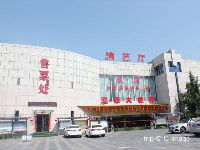 Qinlong Hot Spring