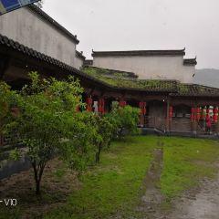 Hongcun Village User Photo