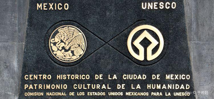 Centro Histórico1