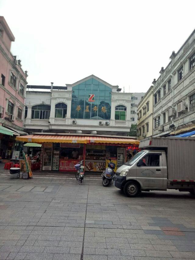Pedestrian Street of Huagai Road