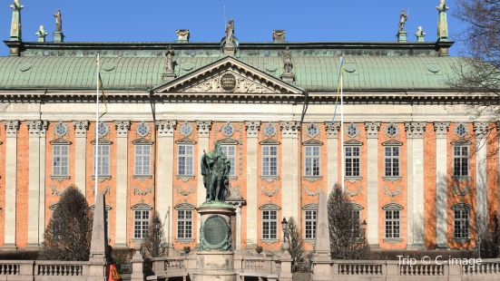 House of the Nobility