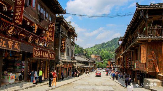 Xijiang Ancient Street