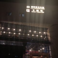 Chaoyang Theater User Photo