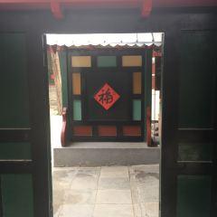 Former Residence of Lao She (Lao She Jinianguan) User Photo