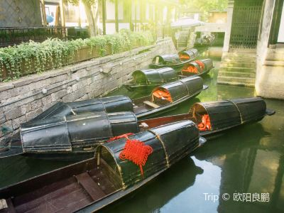 Shaoxing Wupeng Boat Sightseeing