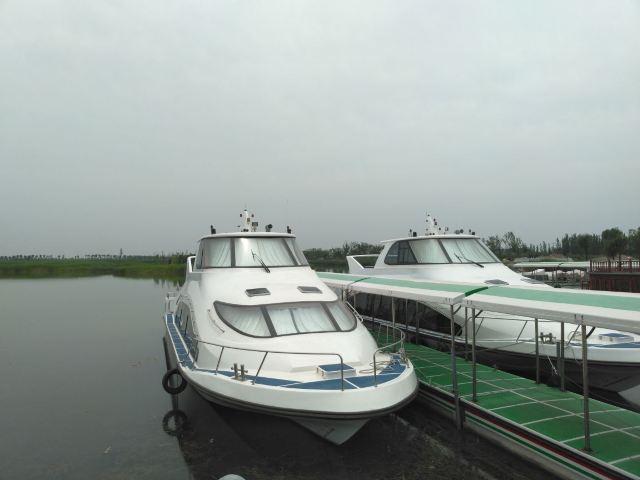 Ma Da Lake National Wetland Park