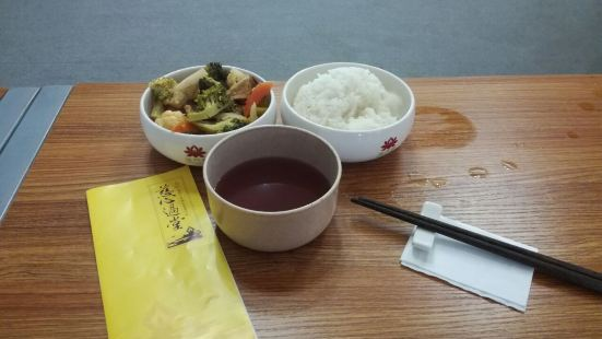 China Famen Siminsu Diet Diyijia