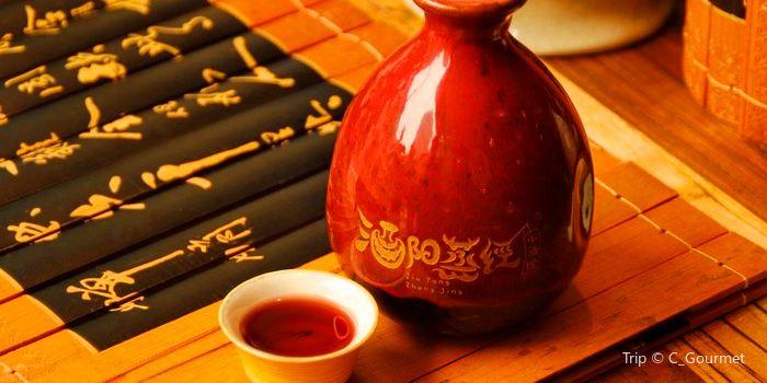 Jiu Yang Zheng Jing Xiao Jiu Guan ( Guan Yin Qiao )1