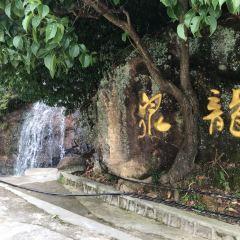 Hanshan Ecological Tourism Resort User Photo