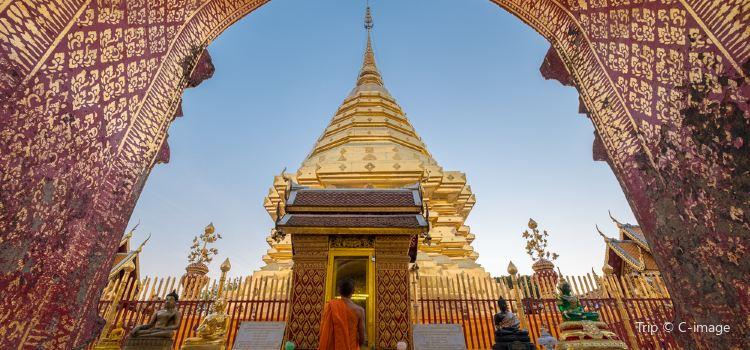 Wat Phra That1