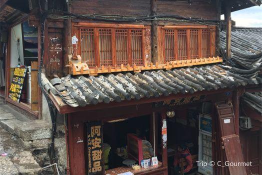 A An Dessert( Wu Yi Street )3