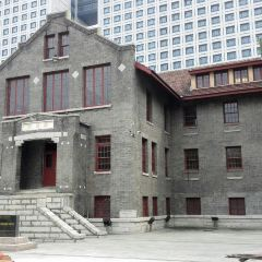 Weixian Jizhongying Memorial Hall User Photo