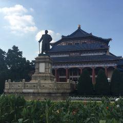 中山紀念堂用戶圖片