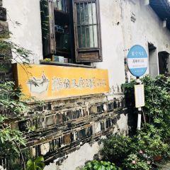 平江崑曲館用戶圖片