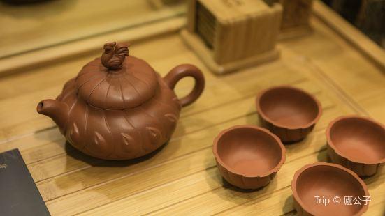 Shanghai Ceramics Exposition & Exhibition Center