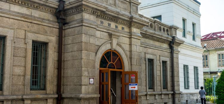 인천개항박물관