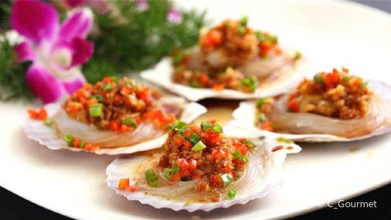 Wen Jie Xian Wei Seafood Process