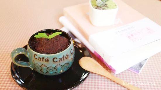 時光花園多肉植物咖啡館