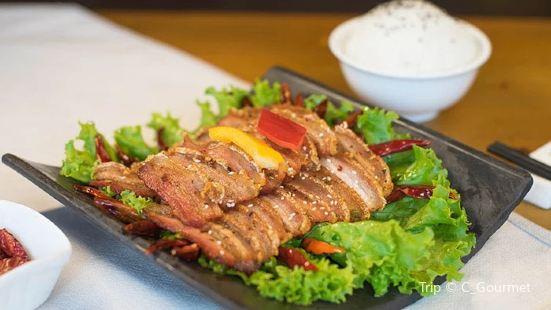 Ge Bi Lao Wang Restaurant( Yin Yu )