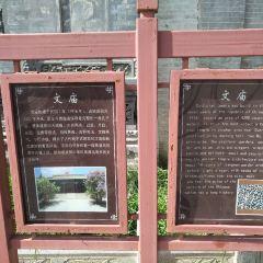 Dange'er Ancient City User Photo