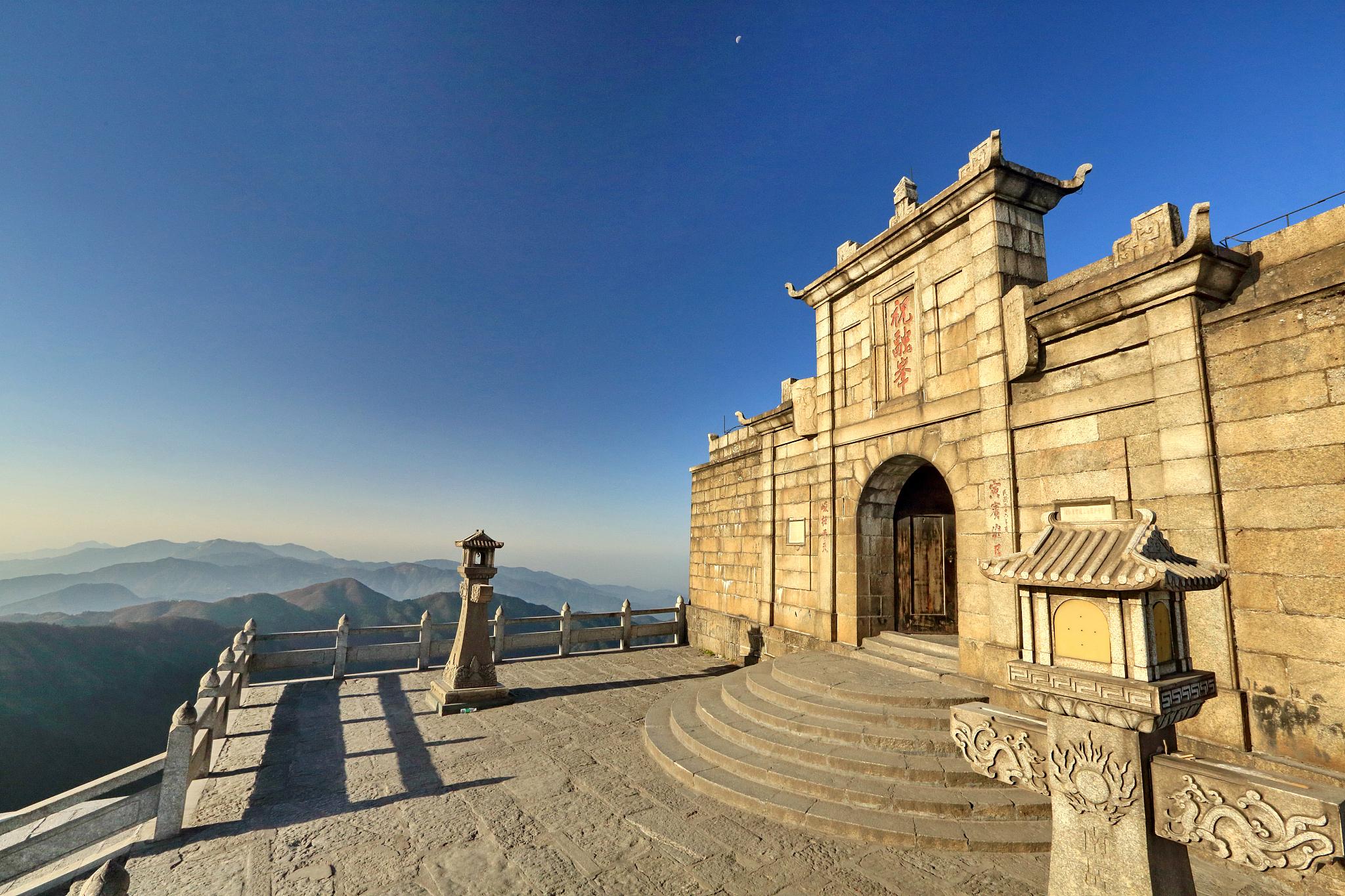 Zhu Rong Peak