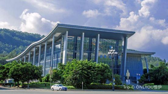 Jinjiang City Pavilion