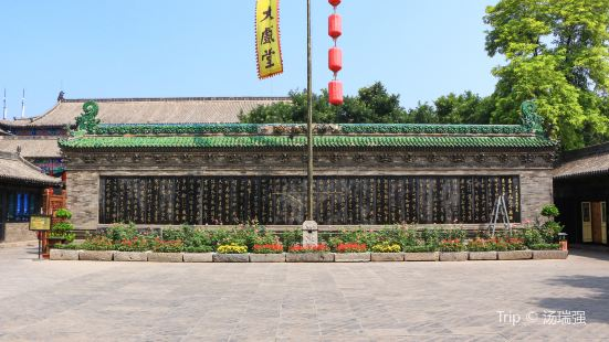 Pingyao Grand Theater