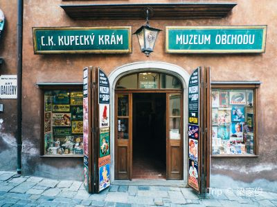 Obchodu Museum