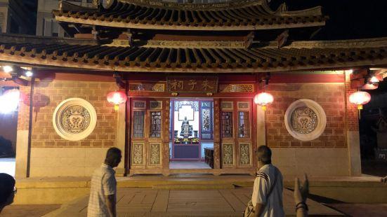 Wu Jiang Academy