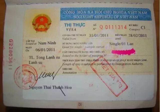 南昌人可以坐高鐵去越南了,月薪3K玩出5K的效果,99%的人都不知道!