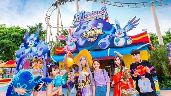Feima Family Roller Coaster