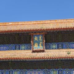 Beijing Working People's Cultural Palace User Photo