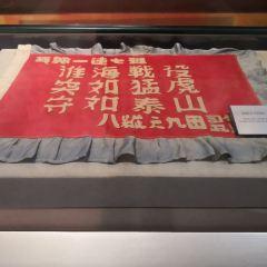 Huaihai Battle Memorial Hall User Photo