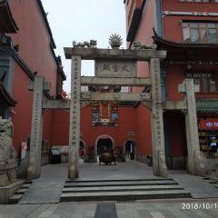 Sanwang Street User Photo