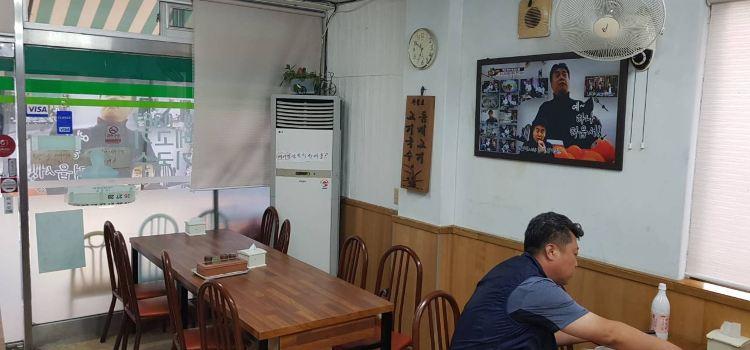 장수물식당2