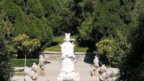 The Tomb of Yu Ji