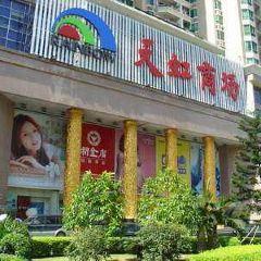 Shixia Diaolou User Photo