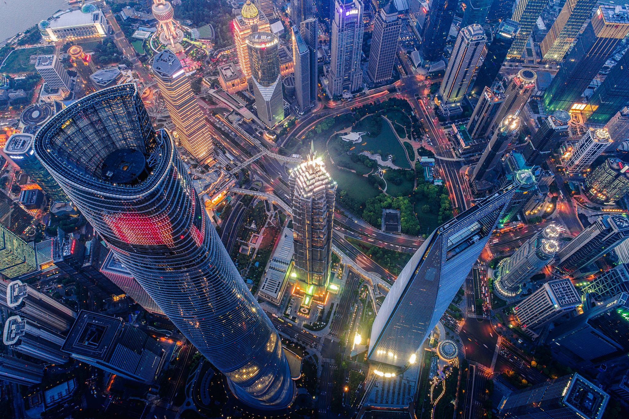 Shanghai Tower Observation Deck Ticket | Trip.com