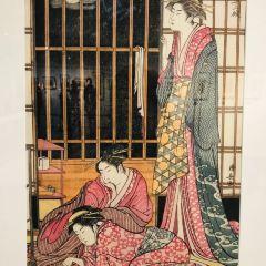 Kyotoukiyoe Museum User Photo