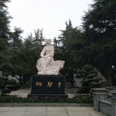 구이산공원 여행 사진