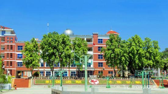 漳州第一中學