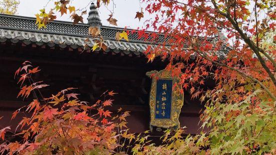 Qianlong Imperial Garden