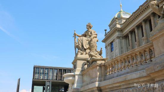 Wenceslas Fountain