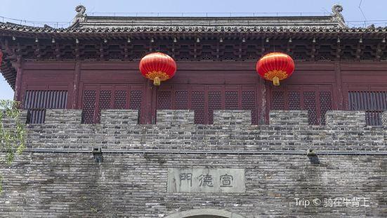 하이닝저우 옛 성 유적 (북궁진 수성문 및 염관 고성 벽)