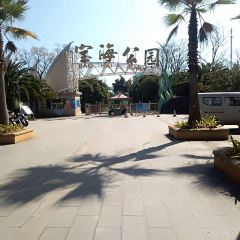 Baohai Park User Photo