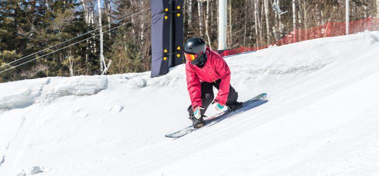 Wanda Changbaishan International Ski Resort