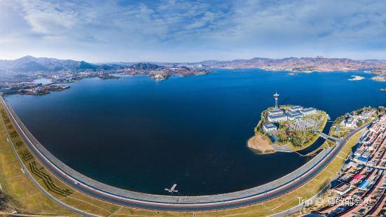 Xueye Lake