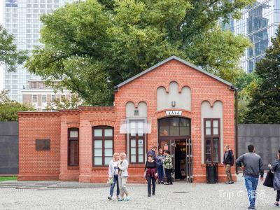 바르샤바 봉기 박물관